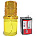 JSP Hazard Warning Lamp With Battery
